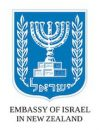 EmbassyIsrael_175