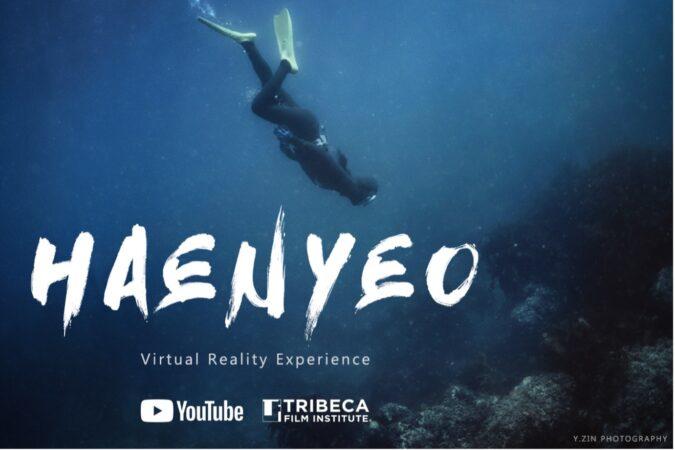 Haenyeo VR